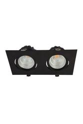 PELSAN - Pelsan Lora Sıva Altı 2x20W 4000K COB LED Spot Armatür IP20 110558