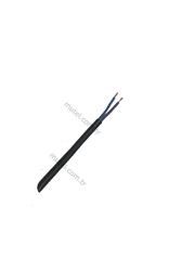 PRYSMIAN - Prysmian 2x1mm TTR Siyah Kablo H05VV-F